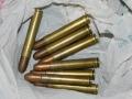 Illegal ammunition 2